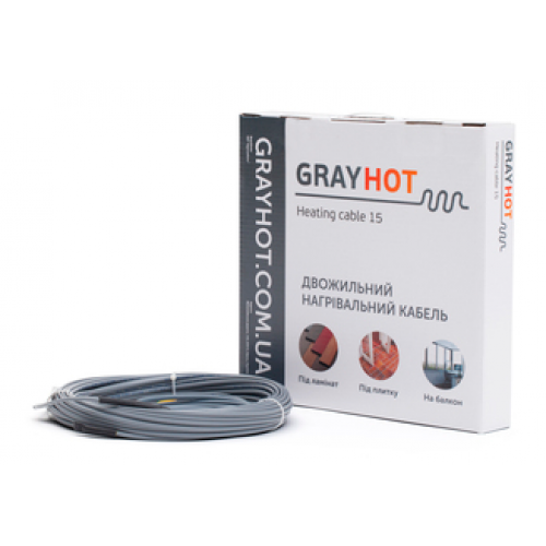 GrayHot cable 1725 Вт